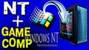 Установка Windows NT на современный компьютер Часть 4