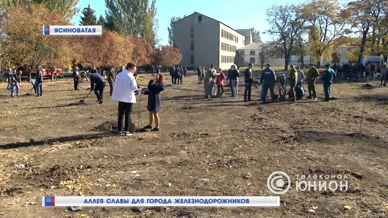 Аллея Славы в городе железнодорожников. 18.10.2018, Панорама