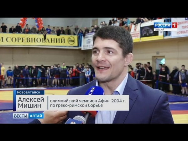 В Новоалтайске подвели итоги межрегионального турнира по греко-римской борьбе