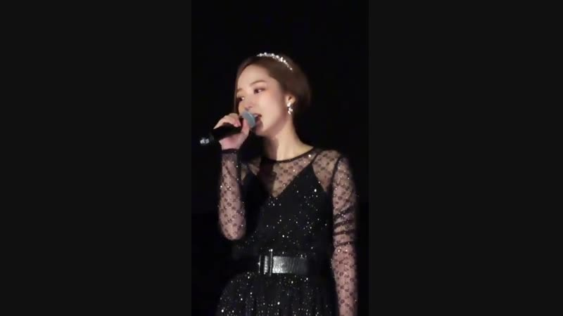 Мин Ён поет на английском