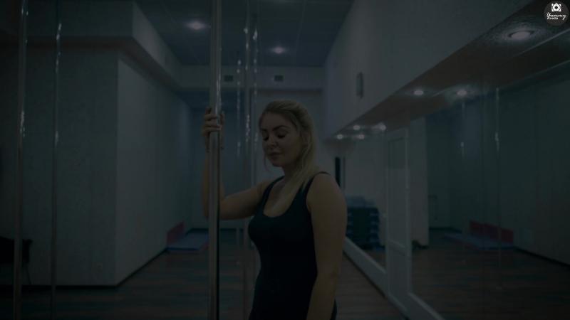 Вечерняя группа pole dance с Марией Калашниковой