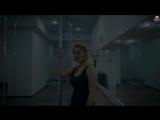 Pole dance с Марией Калашниковой.mp4