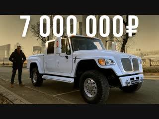 Пикап-гигант из ФОРСАЖА — самый большой в России: 7 млн за International MXT