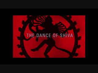 The Dance of Shiva (1998, русские субтитры)
