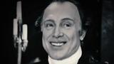 Сергей Александров - Моцарт и Сальери