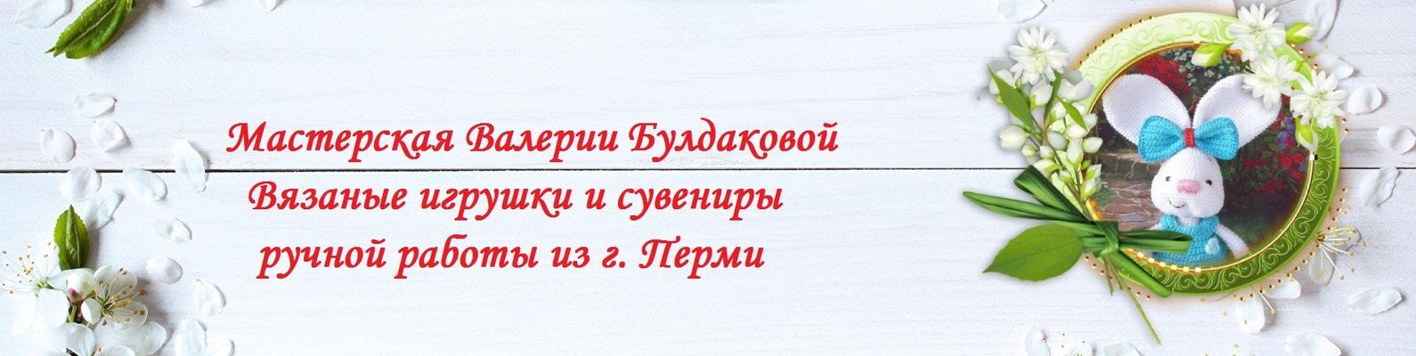 686d58e789c Вязаные игрушки и сувениры из г. Перми
