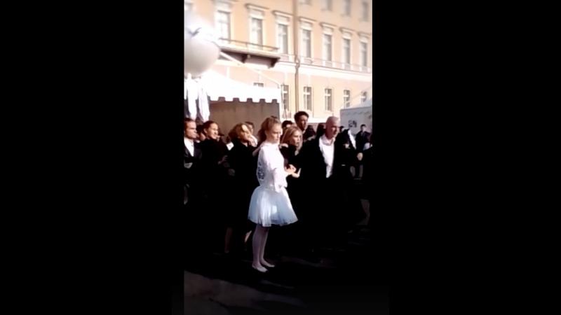 Концерт Добра на Дворцовой площади 26.08.2018 не покидай свою Планету 1