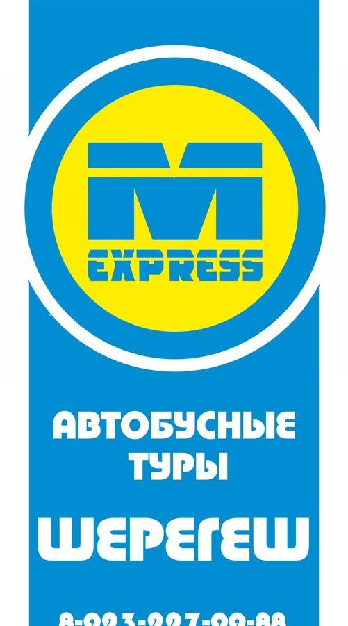 Смотреть Афиша мероприятий декабрь 2019 в Новосибирске видео