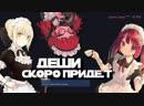 Деши Котова live