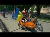 Мотопарад, the bike parade. Тачанка 2018