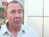 Олег Романцев 2008