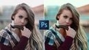 Тонирование в Adobe Photoshop