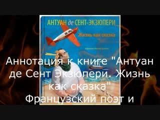 Голая Светлана Евстратова Видео