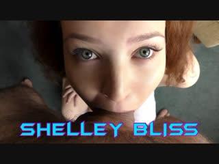 Shelley bliss