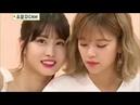 TWICE JEONGMO Jeongyeon x Momo cute sweet 2018