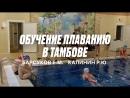 Barsukov Kalinin Swimming - лагерь 2018. Итоговый контрольный старт