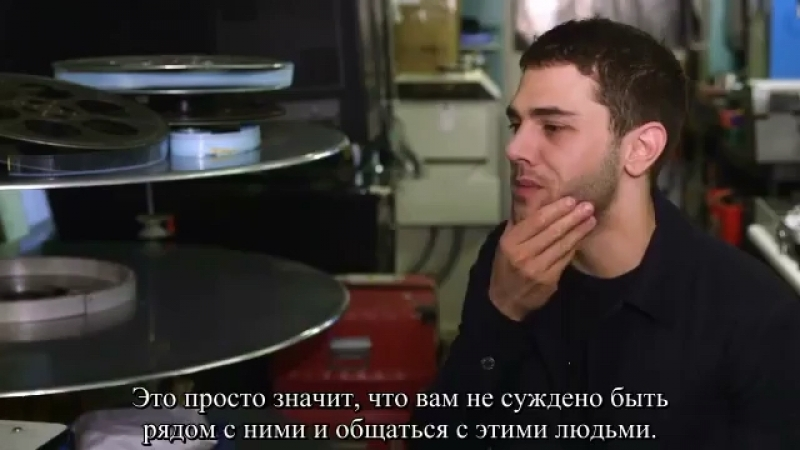 Ксавье Долан