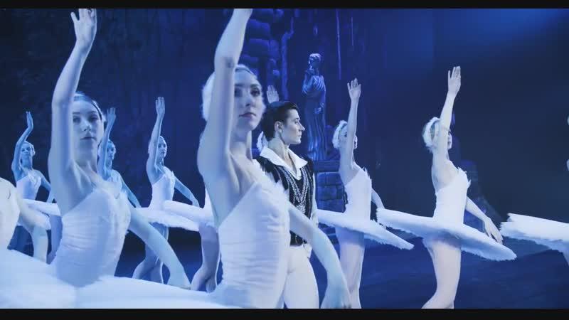 Кремлевский балет «Лебединое озеро». 19 января 2019. Автобусный тур из Орехово-Зуево, Павловского Посада и Электрогорска.
