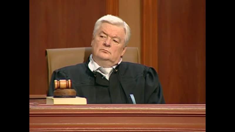 Суд присяжных (22.11.2011)