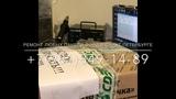 Ford S-max ремонт панели приборов с маленьким экраном. 1 ЧАСТЬ