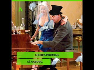 Свадьба Васильевой и Сердюкова | АКУЛА