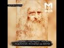 Svk/presreliz Житель Мамоново за пять миллиардов рублей продает на Avito картину Леонардо да Винчи Полотно Молодая