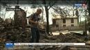 Новости на Россия 24 • Цена выжженной земли в Ростове: риелторы хотели скупить дома и участки по дешевке