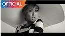 마마무 (MAMAMOO) - Mr.애매모호 ( MV