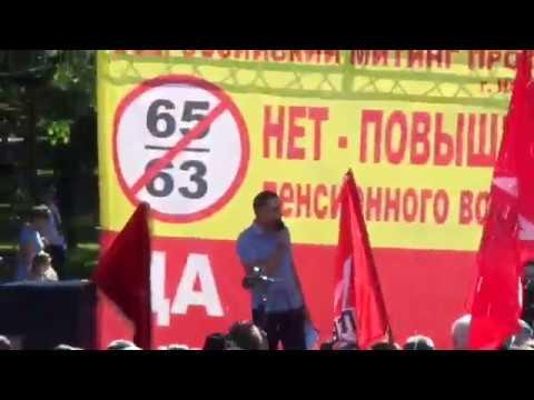 Митинги Новосибирцев против правительства с их антинародными законами