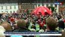 Новости на Россия 24 • Меркель призвала избирателей и парламентариев встать на колени