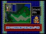 Game Center CX NC#10 - Fire Emblem Mystery of the Emblem 480p