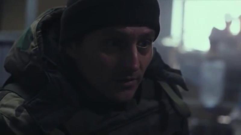 Дуже сильний фрагмент з фільму Кіборги.....За що ж ми воюємо......