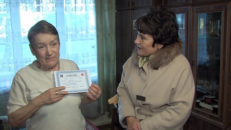 Пожилым луховичанам оказана поддержка от депутатов Мособлдумы