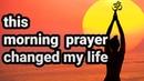 Prayer For Early Morning to start your day   POWERFUL LAKSHMI MANTRA   Karagre Vasate Lakshmi