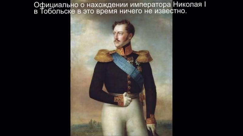 Свидетельства неизвестной катастрофы в России в середине 19-го века.