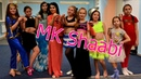 MK Shaabi - Marina Timachkova, мой мастер-класс