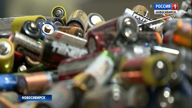 Цех по сортировке и переработке батареек открыли в Новосибирске