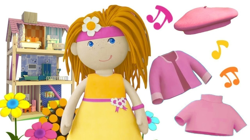 Cante Bianca Roupas Canções Infantis
