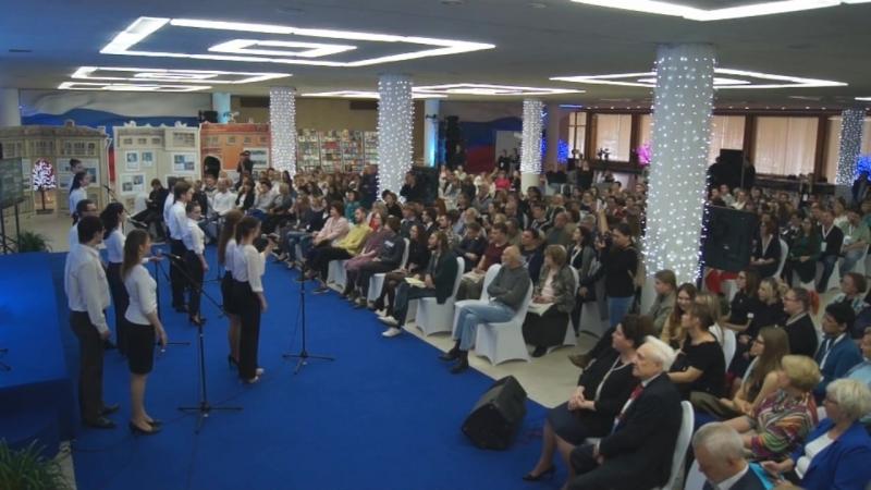 18-й Международный форум молодых писателей