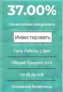 https://pp.userapi.com/c849032/v849032779/fcdde/zD3uKc63Wck.jpg