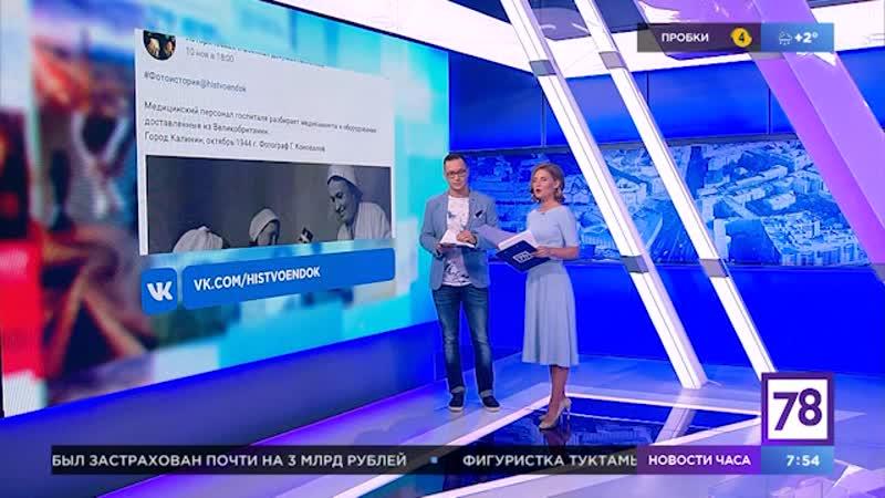 Полезные сообщества ВКонтакте