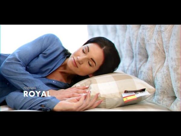 Видео обзор ортопедической подушки Mr.Mattress Royal (Мистер Матрас Роял)