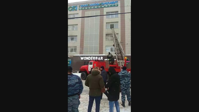 Пожар на Куйбышева 2