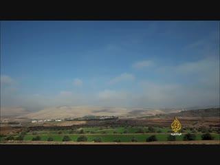 На берегах синей Реки (Иордания) نهر الزرقاء _⁄ الأردن