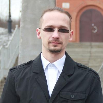 Сергей Мисько