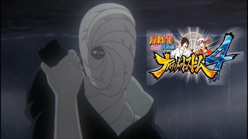 Naruto Shippuden: Ultimate Ninja Storm 4   ОБИТО НА СТОРОНЕ ЗЛА 2