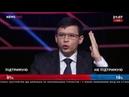 Мураев нас хотели поссорить с русскими но от этого пострадали все нацменьшинства 04 07 18