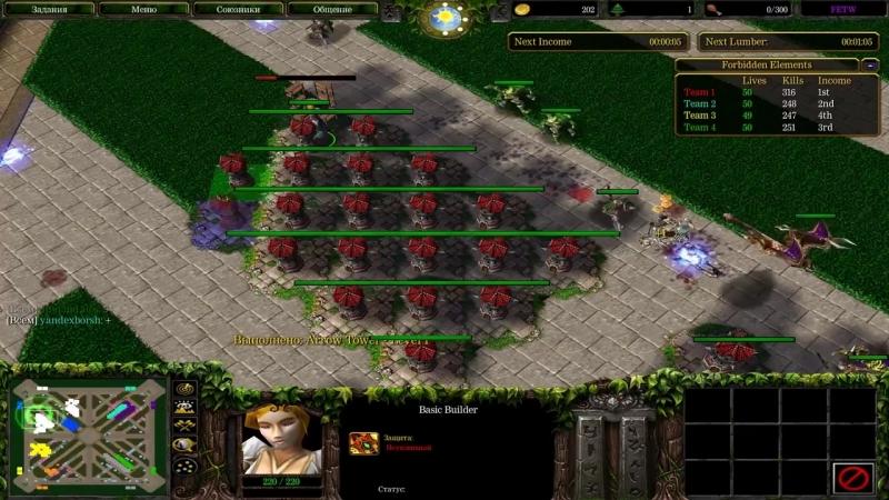[2kxaoc] Лучшая комба в Tower Defence