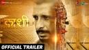 Kaashi Official Trailer Sharman Joshi Aishwarya Devan