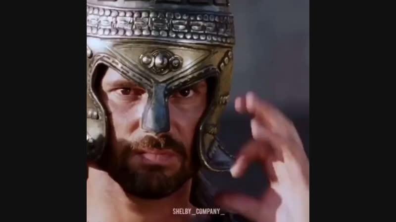 Гектор против Ахиллеса